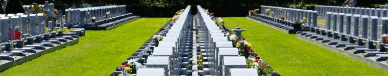 墓所の種類