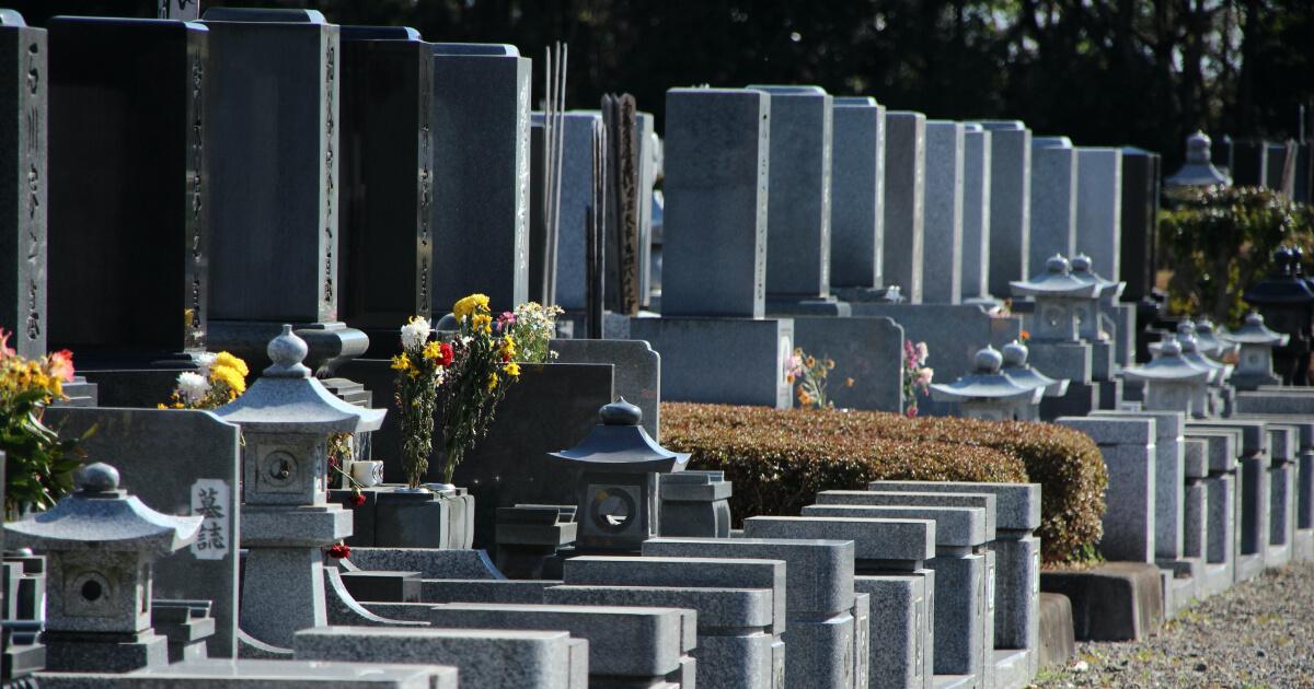 お墓の管理費はどれくらい?管理費の相場を紹介!