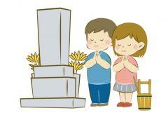 墓石を建てる意味とは?部位や形の意味についても解説します