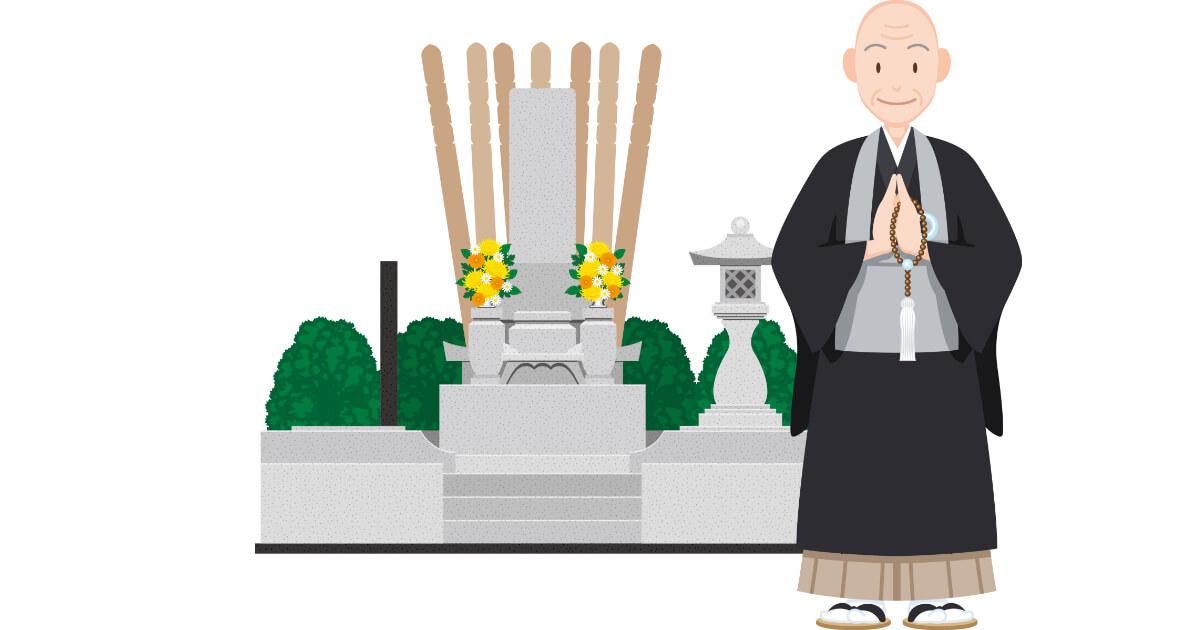 お墓を選ぶ際のポイント